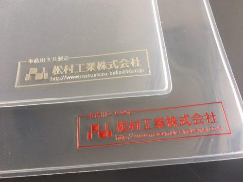 硬質・軟質カードケースへの箔押し名入れ