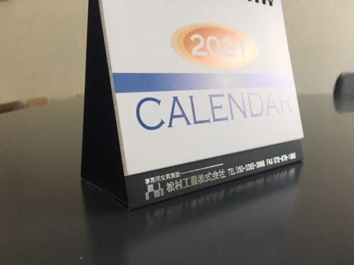 卓上カレンダー 名入れ